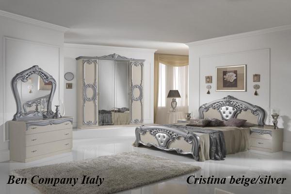 Cristina Beige Silver